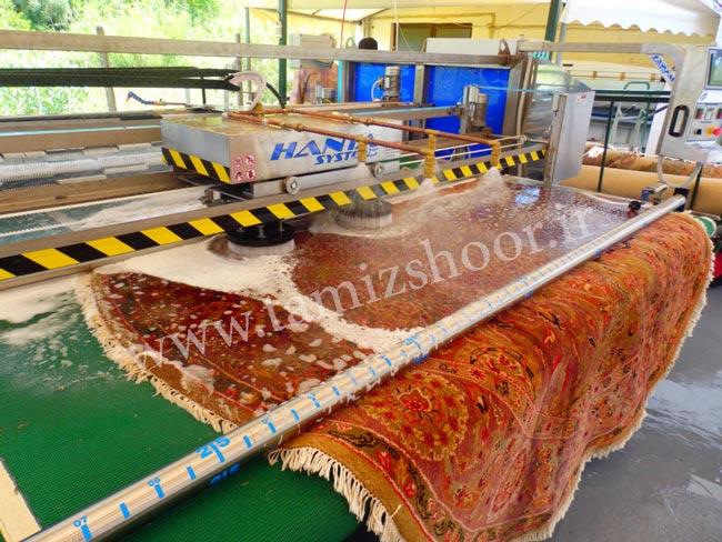 قالیشویی قم