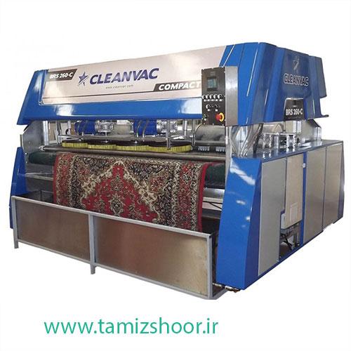 دستگاه قالیشویی تمام اتومات مدل BRS-320F